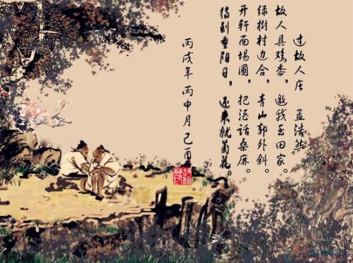 現代傳媒的發展與20世紀中國文學的變遷