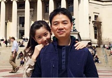 劉強東夫婦為天津遇難者捐款1000萬,小鮮肉寧澤濤公佈擇偶標準,張歆藝做好事不求回報