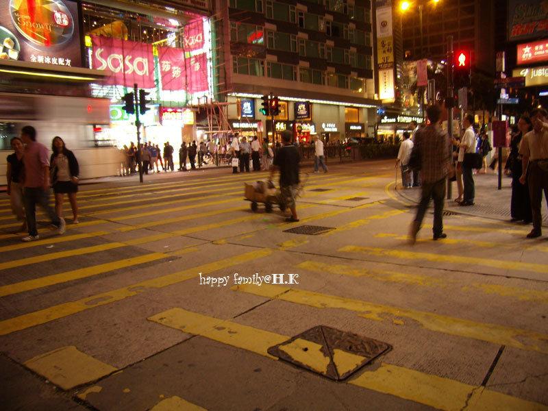 香港街道命名