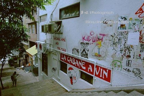 香港老街——荷李活道