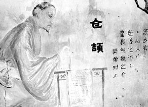 談論漢字要從倉颉造字說起