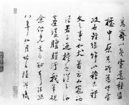 四靈詩歌的史學意義