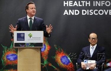 """李嘉誠:""""以倫敦為跳板,成為全球經濟巨擘"""""""