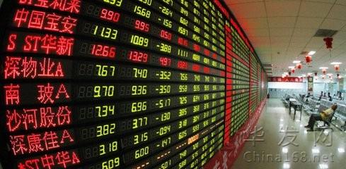 中國股民轉戰北美資本市場