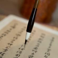 小說與經部的結合相對隱蔽且不成規模