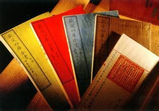 承於前載是搜集古代小說材料最便捷的途徑