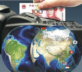 中國與拉美國家的關係到底正處於什麼階段?
