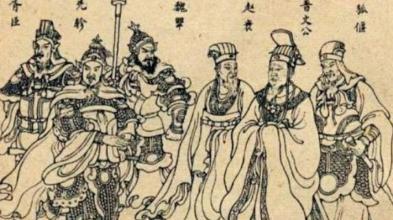 目的在於宣揚儒家禮儀和價值觀的古體小說
