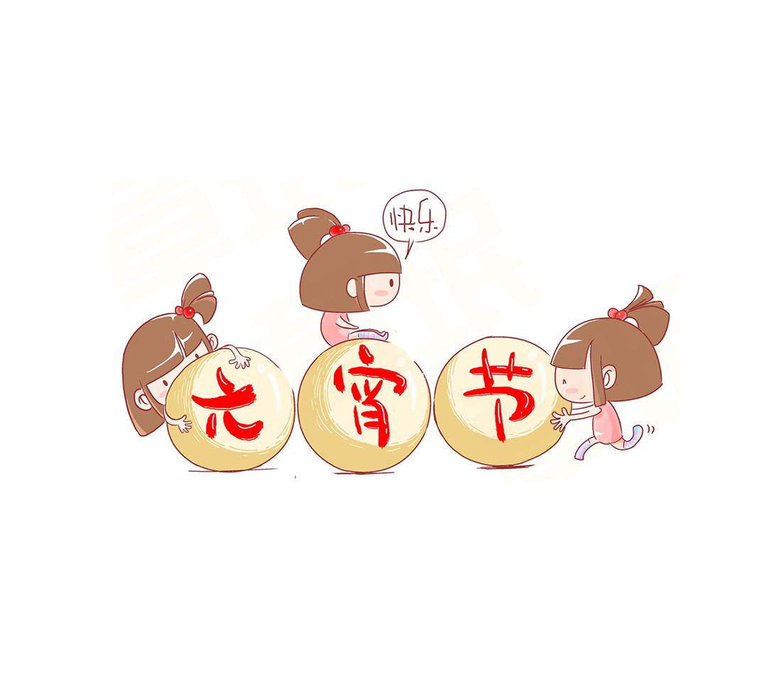 元宵吃湯圓 新北衛生局教健康吃法