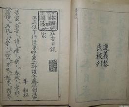 《水經注》引北魏前古小說的輯佚價值