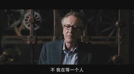 莫里康内——奧斯卡的音樂大師