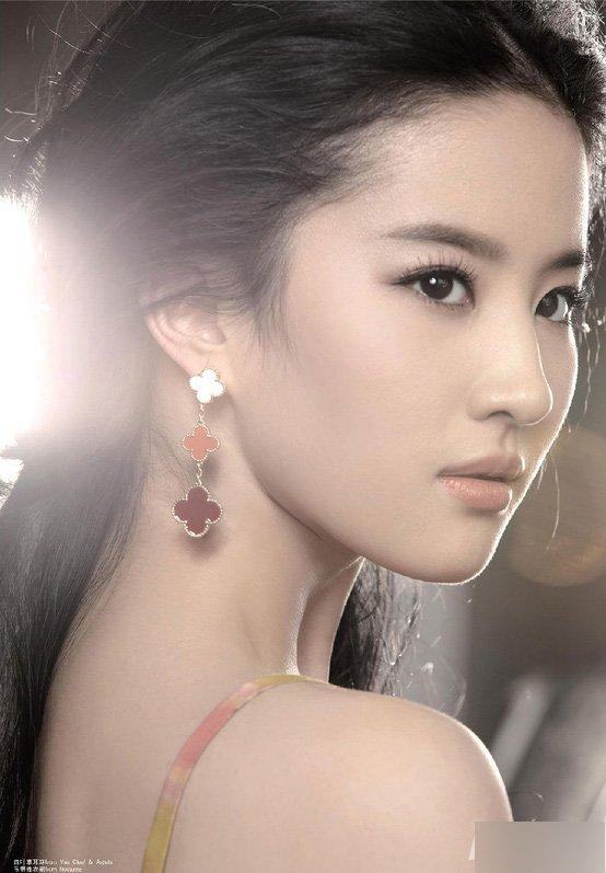 仙氣十足的劉亦菲