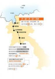 中國積極參與東南亞鐵路運輸建設,鼓勵鐵路相關企業走出去