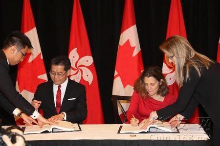 香港與加拿大簽署《投資促進與保護協定》,開啟了兩地投資保護及爭端解決的新階段