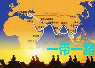 梁海明:一帶一路機遇 近在香港眼前