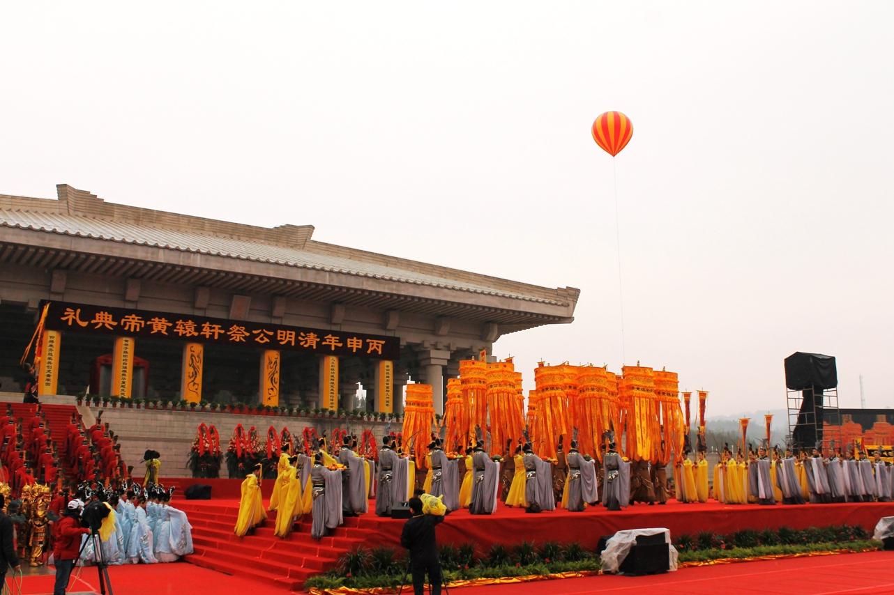 清明到陝西黃帝陵觀禮祭祀大典