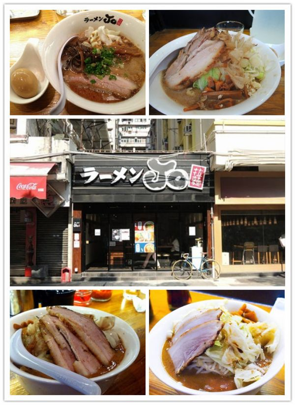 香港不可錯過的美食