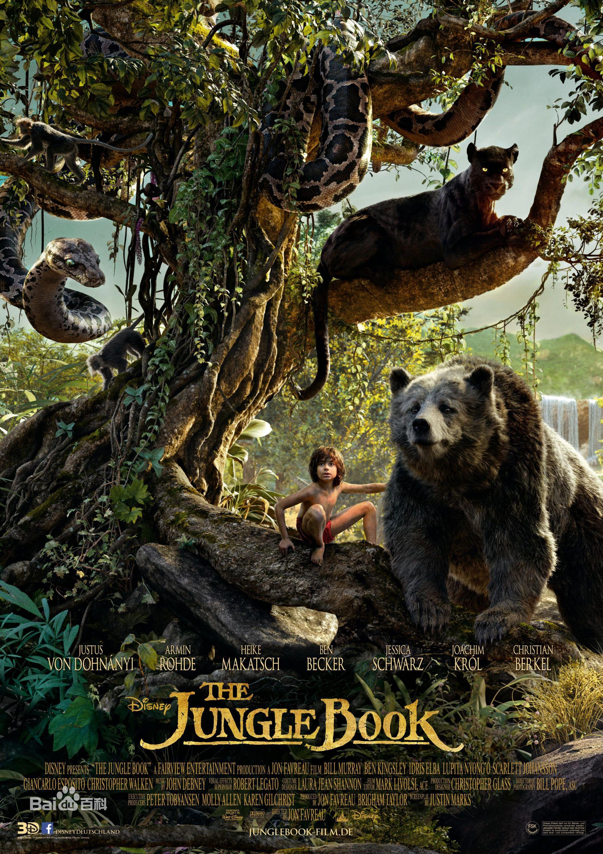 奇幻森林要趕超瘋狂動物城?