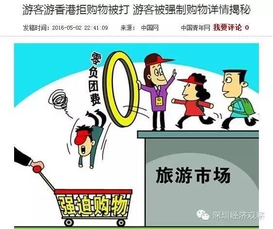 香港正在錯失最後的機會視窗