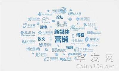 """國企也搭上""""互聯網+""""的""""客船"""""""
