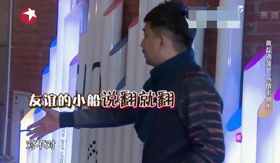 中國綜藝越來越開放了