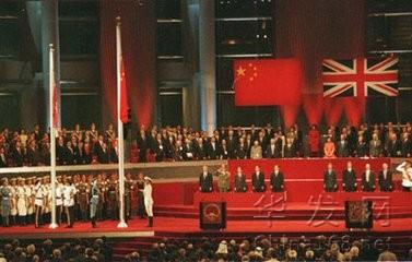香港開放、中立,是觀察中國、企及世界的瞭望台