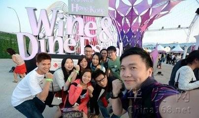 青專網助香港青年創業