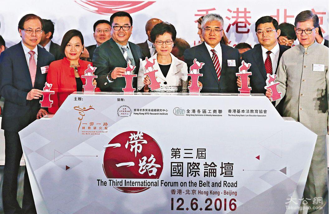 多元包容助力香港一帶一路