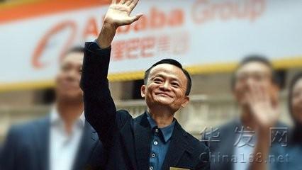 阿裏巴巴香港創業者基金早前宣布首批投資初創公司名單
