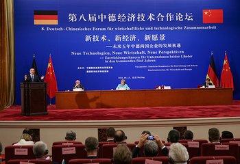 新技術、新經濟、新願景——未來五年中德兩國企業的發展機遇