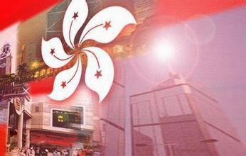 香港第五屆行政長官選舉將於2017年3月26日舉行