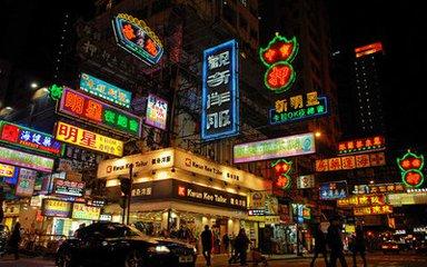 互聯網時代的香港青年內地創業記憶