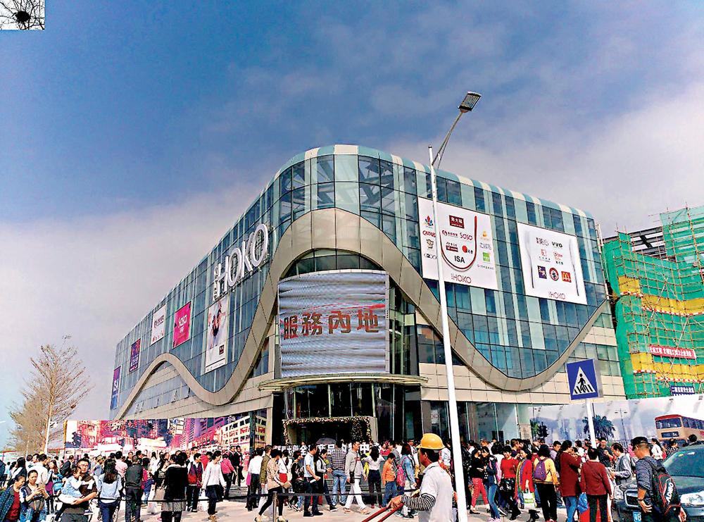 廣州自貿區為港澳發展提供便利