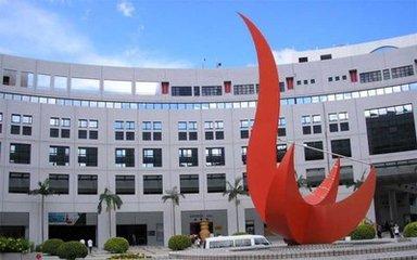 推進香港與內地創新及科技產業持續健康的發展