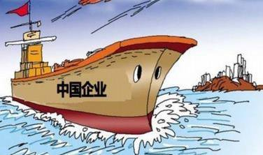 中企海外並購:一邊是海水,一邊是火焰