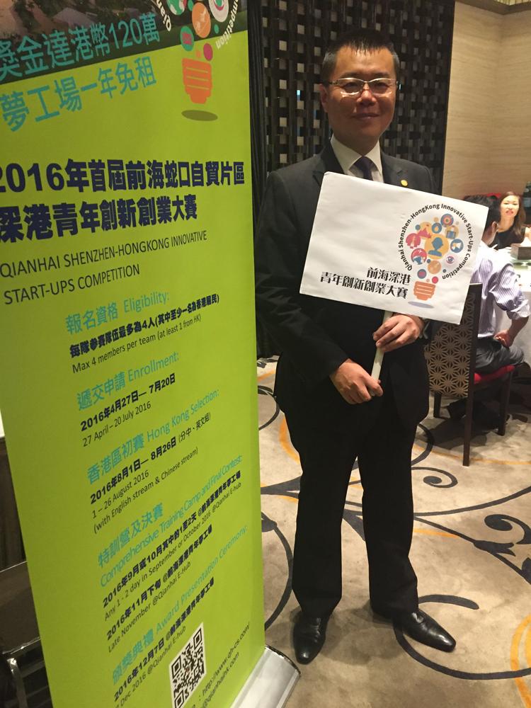 一帶一路助力香港智慧城市