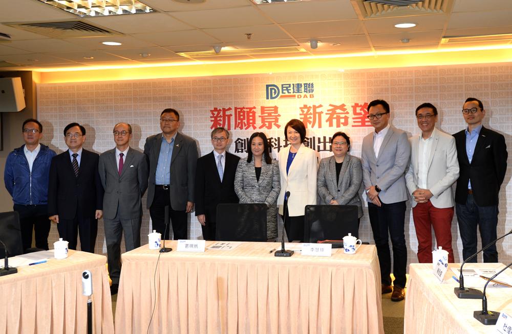 香港亟需科創人員,目光望向大陸