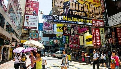 香港今後的出路,就是要重新思考
