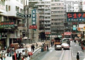 """香港:""""民生無小事"""""""