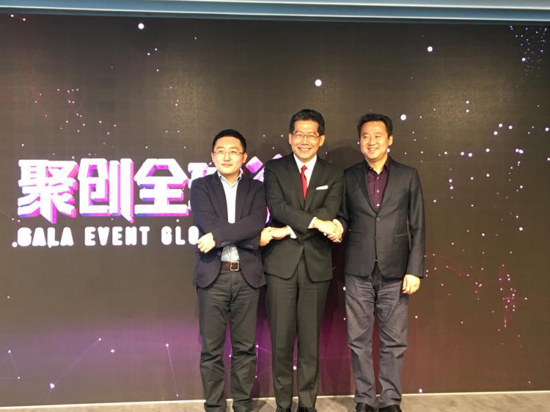 科創基金與企業一起支持香港科創