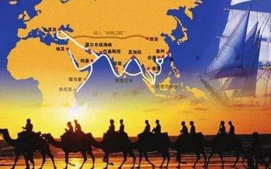 """""""一帶一路""""助廈門非洲經貿合作,向世界講好廈門故事"""