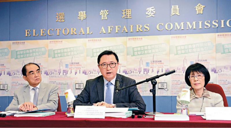 香港各界相信確認書的合法與必要性