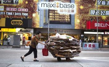 改革創新是香港經濟發展的終南捷徑