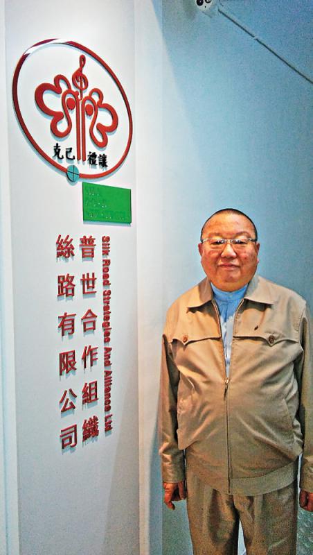 香港商界積極創造機會參與一帶一路