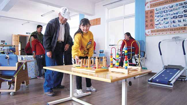 推廣殘疾人士參與體育活動