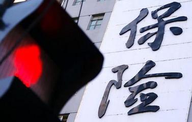 中國或將直接進入互聯網保險的黃金時代