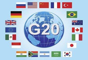 G20杭州峰會:引領全球可持續發展合作的重大機遇