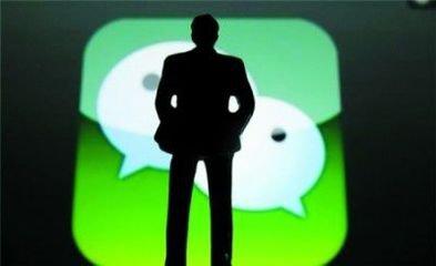 微信國際化的嘗試:努力從快速增長的非洲市場分得一杯羹