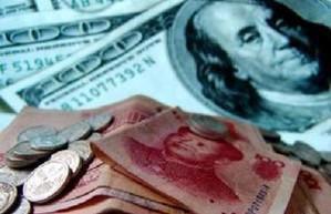 最受中國人青睞的購房目的地就是美國