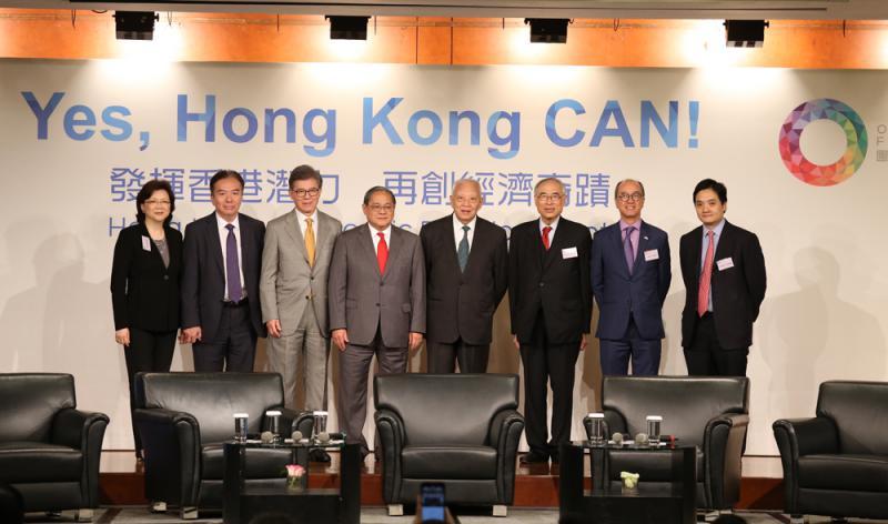香港未來路在哪裡